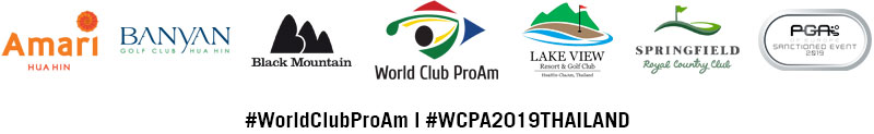 2019 World Club Pro-Am | Tournament Hub Page